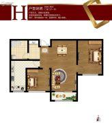 容大东海岸2室2厅1卫93--95平方米户型图