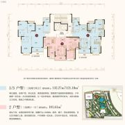 恒大名都3室2厅1卫101平方米户型图