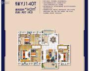 碧桂园・嘉悦城4室2厅2卫142平方米户型图