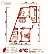 实华・新兴佳园3室2厅1卫107平方米户型图