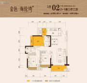 金色海伦湾3室2厅2卫106平方米户型图