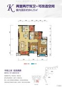 北大资源博雅2室2厅2卫84--87平方米户型图