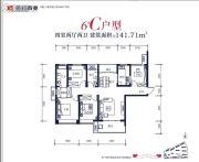 曲江美好时光4室2厅2卫141平方米户型图