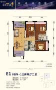 锦绣东城商业广场3室2厅2卫109平方米户型图
