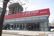 亿科公元2010实景图