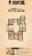 中远现代城4室2厅2卫142--144平方米户型图