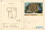 金屋秦皇半岛2室2厅1卫87平方米户型图