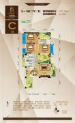 金海国际3室2厅2卫122平方米户型图