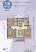 普君新城・华府3室2厅1卫90平方米户型图