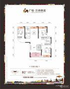 广电兰亭荣荟2室2厅1卫107平方米户型图