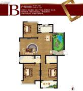 容大东海岸3室2厅2卫157--159平方米户型图