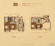 高新和�@5室3厅3卫169平方米户型图