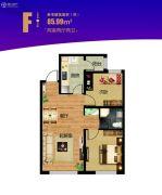 永泰城2室2厅2卫0平方米户型图