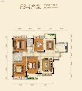 福天藏郡4室2厅2卫140平方米户型图
