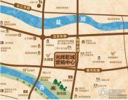 光辉乾城交通图