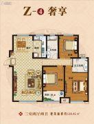 保利海德公馆3室2厅2卫139平方米户型图