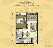 安康・金海湾1室2厅1卫55平方米户型图