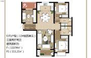 上海公馆旗舰版3室2厅2卫110--111平方米户型图