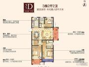 红豆香江豪庭3室2厅2卫126平方米户型图