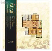 山水龙城三期天筑3室2厅2卫146平方米户型图