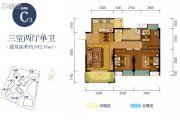 北成8号3室2厅1卫102平方米户型图