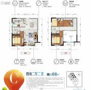 碧桂园・万象松湖4室2厅2卫0平方米户型图