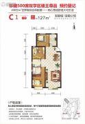 宝能城3室2厅2卫127平方米户型图