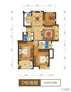 滨江西溪之星5室2厅3卫139平方米户型图