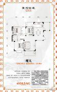 东陌映像3室2厅2卫133平方米户型图