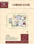 枫林水岸豪庭3室2厅2卫161平方米户型图