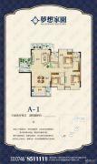 梦想家园3室2厅2卫0平方米户型图