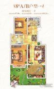 金色家园2室2厅1卫97平方米户型图