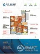 朗诗绿色街区3室2厅2卫143平方米户型图