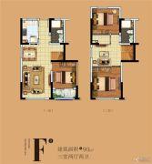 五矿晏山居3室2厅2卫90平方米户型图