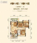 �N悦居3室2厅1卫75平方米户型图
