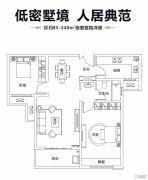 建业・春天里2室2厅1卫85平方米户型图
