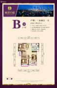 翡翠名都3室2厅1卫102平方米户型图