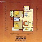 中港��熙府2室2厅1卫96平方米户型图