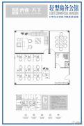 荣鼎天下1室1厅1卫117平方米户型图