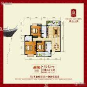 施南古城3室2厅2卫111平方米户型图