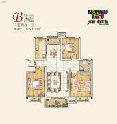 乐府新天地3室2厅1卫0平方米户型图