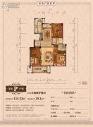 丽江半岛3室2厅2卫115平方米户型图