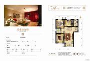 德诚花园3室2厅1卫111平方米户型图