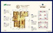 淮矿东方蓝海3室2厅1卫111平方米户型图