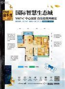 碧桂园翡翠湾4室2厅2卫119平方米户型图