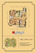 宇济・滨湖天地3室2厅2卫139平方米户型图