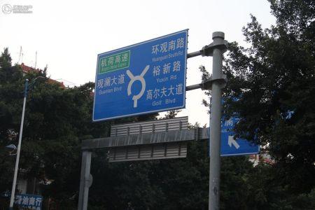 奥宸・观壹城华府