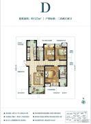 白塘壹号3室2厅2卫125平方米户型图