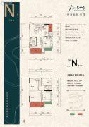 银港国际3室2厅2卫123平方米户型图