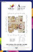 团林虹湾风情小区3室2厅2卫0平方米户型图